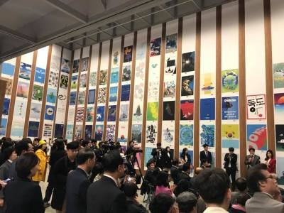 Dokdo International Invitation Exhibition 2017 3