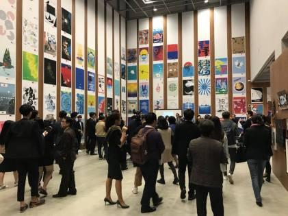 Dokdo International Invitation Exhibition 2017 4