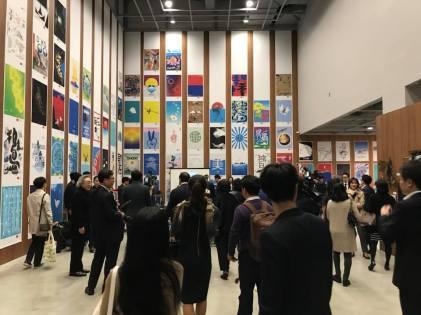 Dokdo International Invitation Exhibition 2017 6