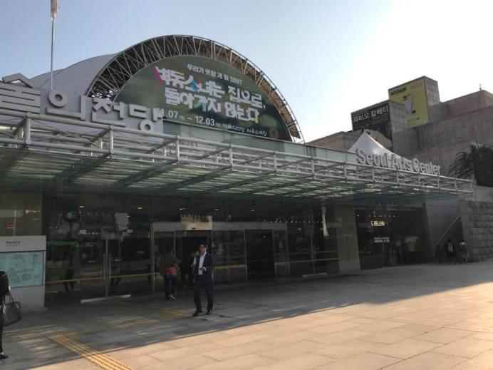 Dokdo International Invitation Exhibition 2017 7