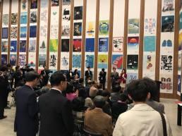 Dokdo International Invitation Exhibition 2017 8