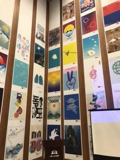 Dokdo International Invitation Exhibition 2017 9