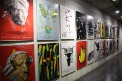 International-Poster-Biennale-Lublin-2017-7