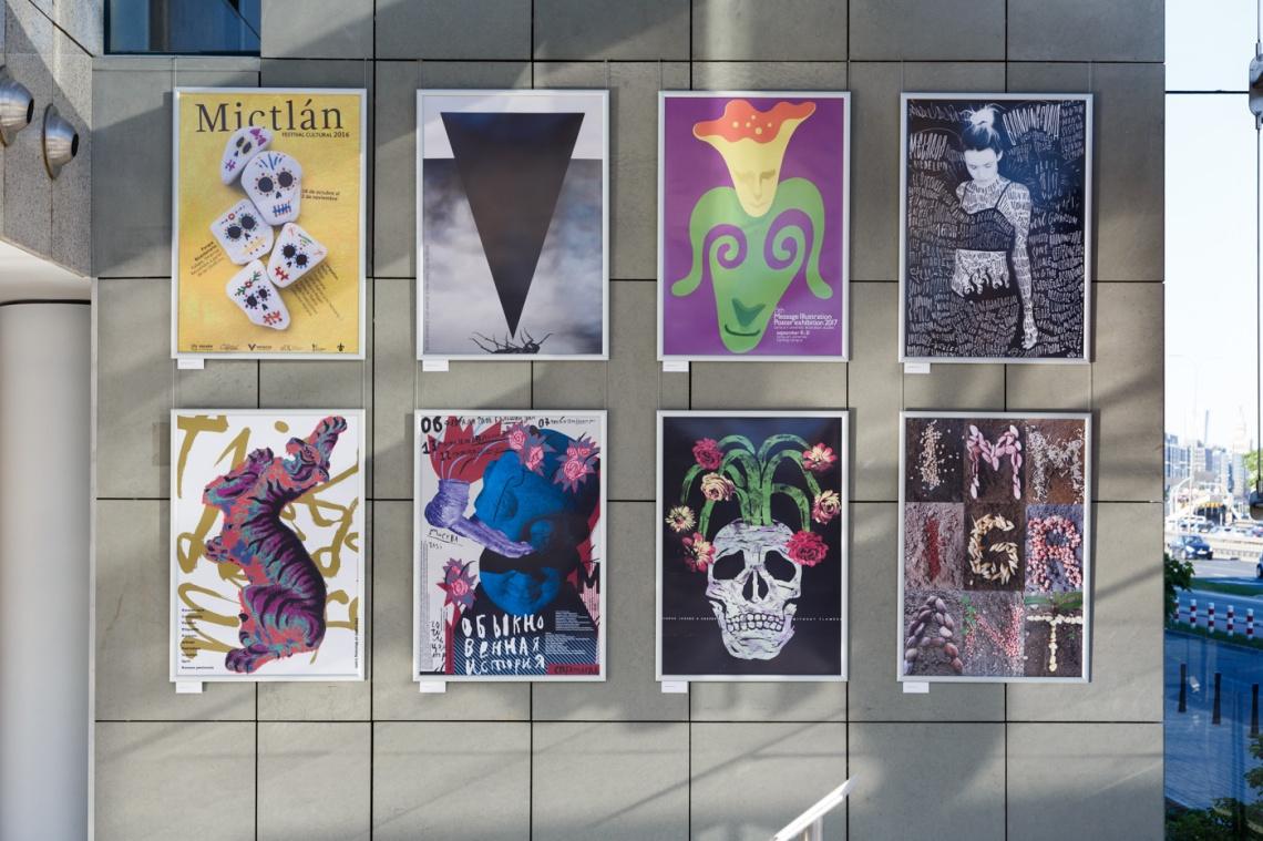 Retroavangarda-posters-12