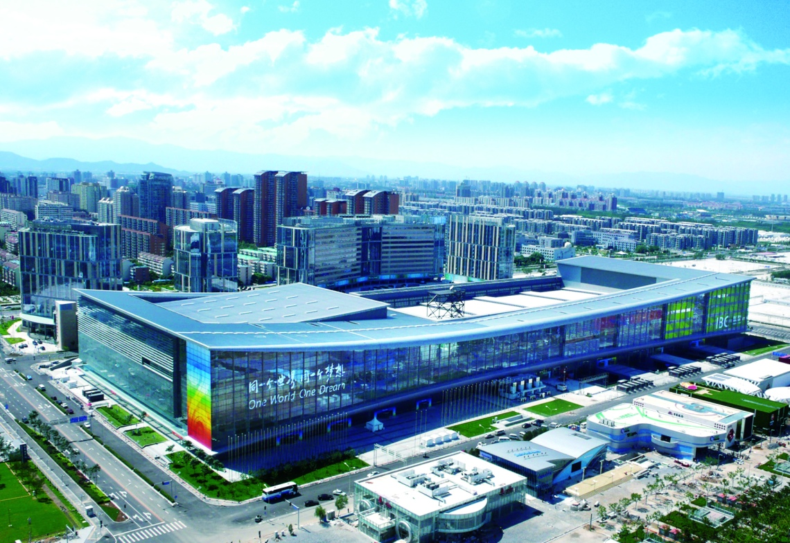 Beijing National Convention Center