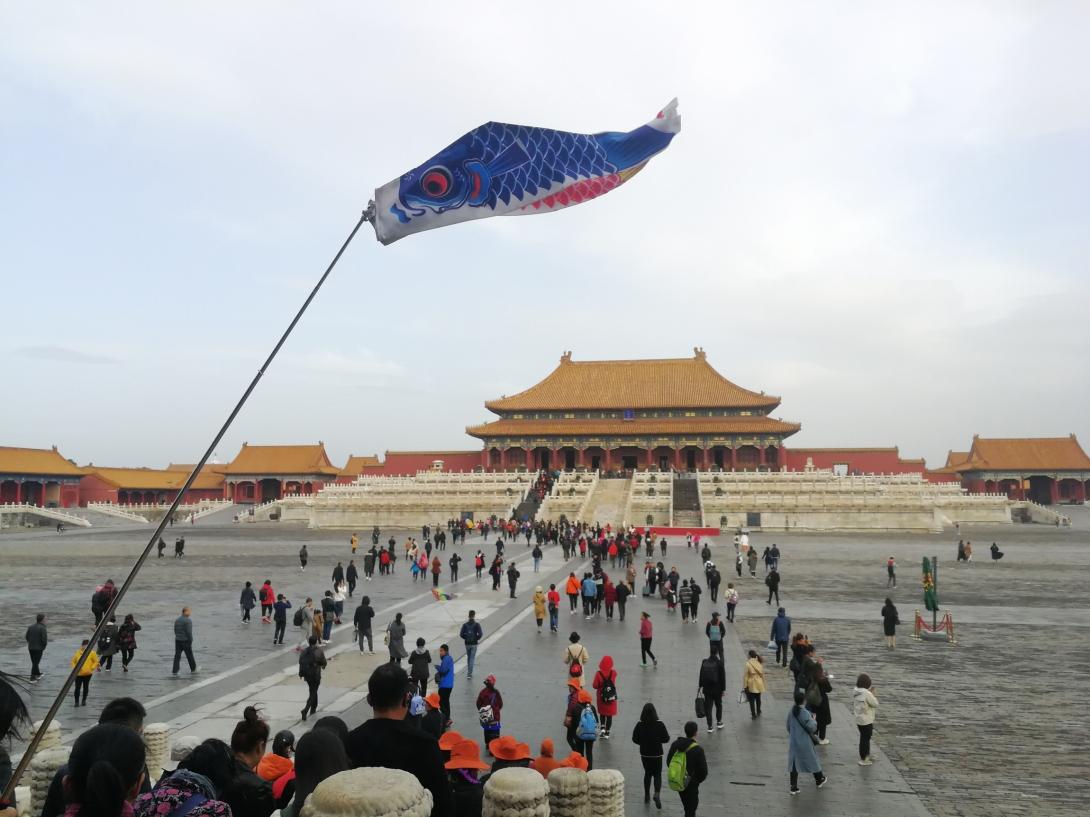 china-november-2019-5