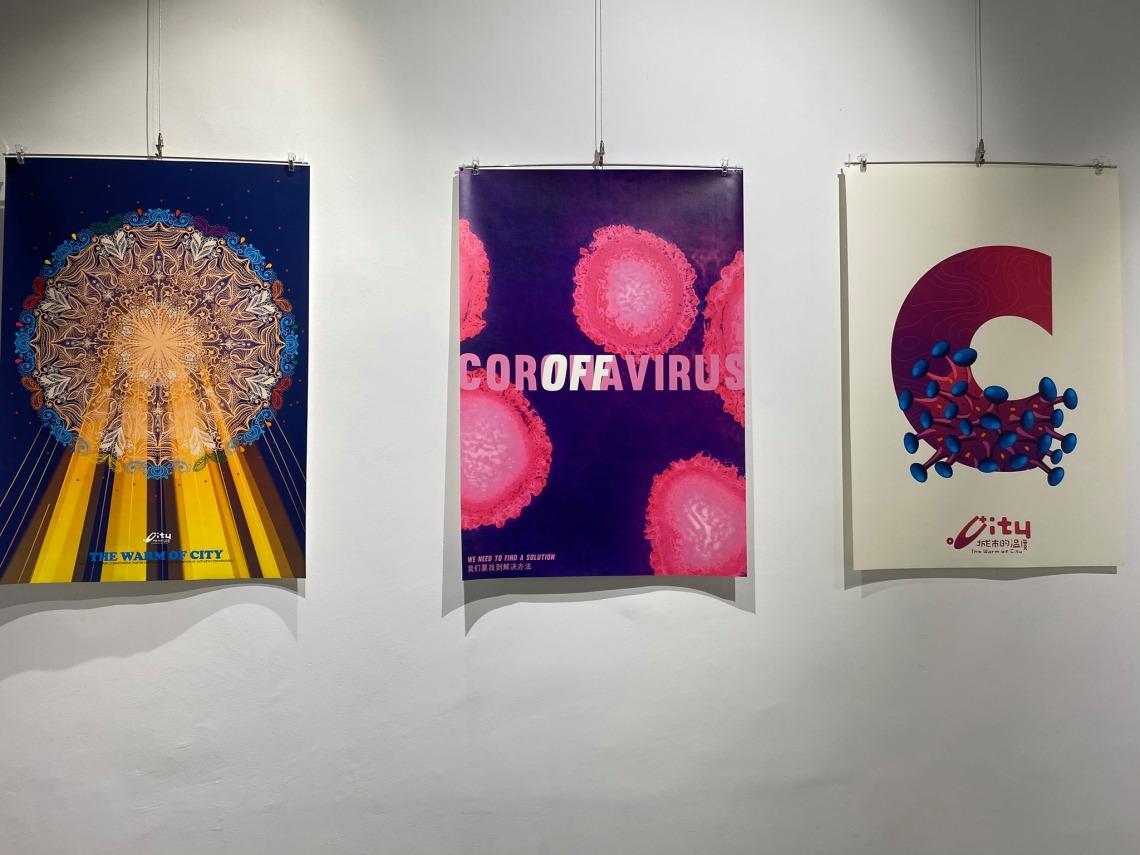 Zhengjiang City Biennale2
