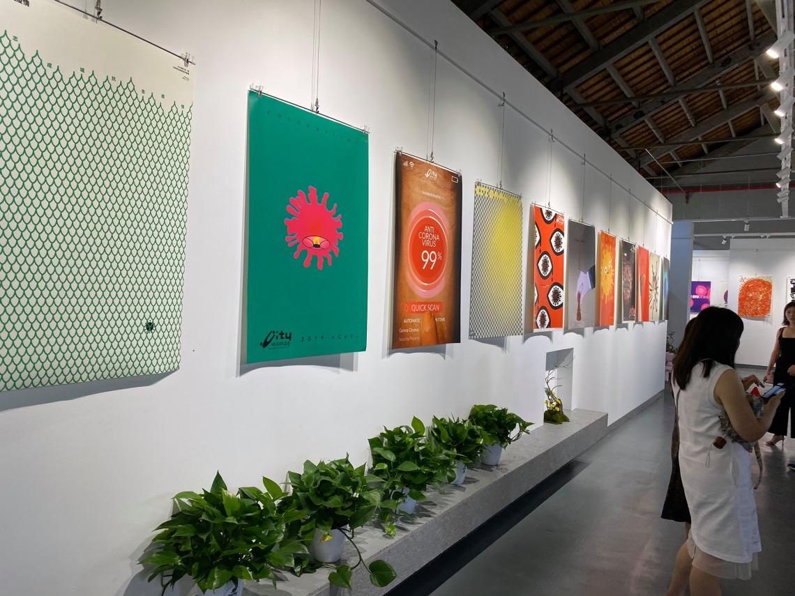 Zhengjiang City Biennale4