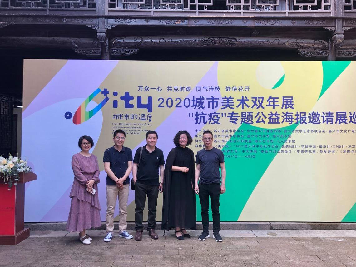 Zhengjiang City Biennale7